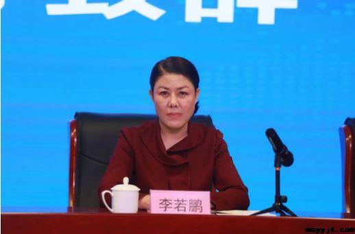 河南省药品流通发展促进会换届大会成功召开